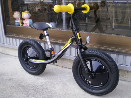 2011_giant_push_bike_01_a.jpg