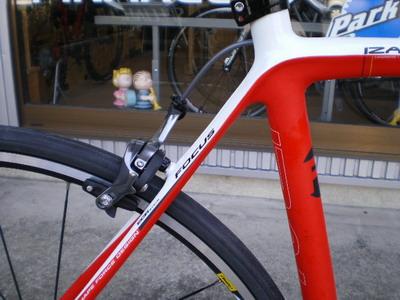 2012.07.15_bike_03.jpg