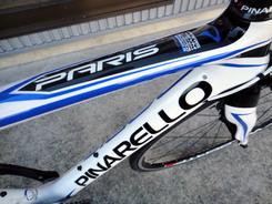2013.02.08_bike_03.jpg