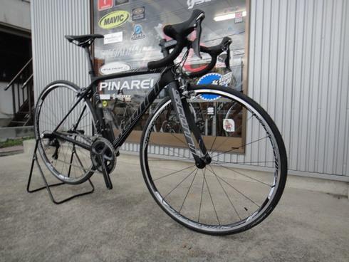 2014.01.20_bike_01.jpg