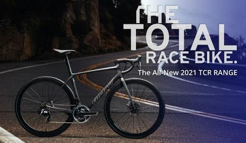 2021_giant_new_TCR_01.jpg