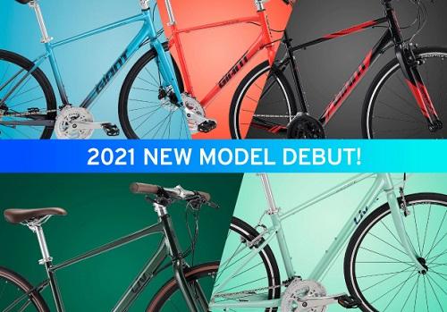 2021_giant_new_debut_01.jpg