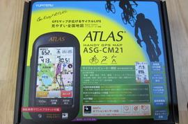 ASG CM21.jpg