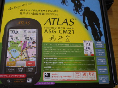 atlas asg-cm21.jpg