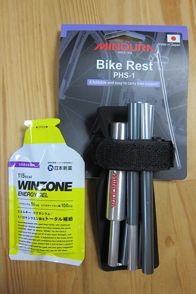 bikerest1.jpg