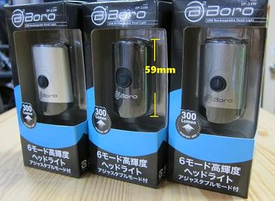 boro3.0.jpg