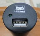 cateye_cradle2_7.jpg