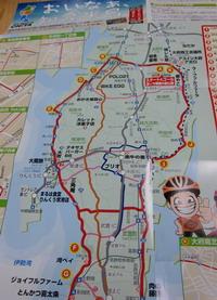 cycling_chitamap.jpg