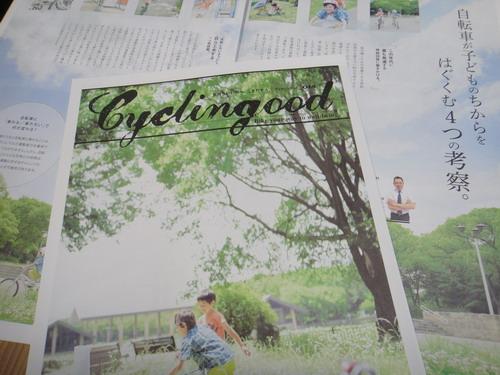 cyclingood014.jpg