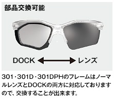 kabuto_301d_3.jpg