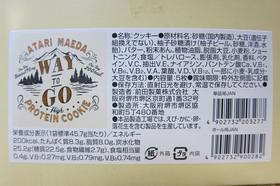 maeda_2.jpg