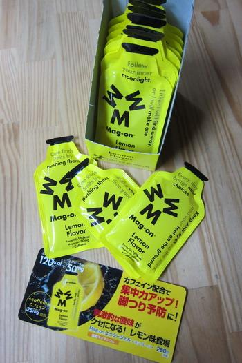 magon_lemon.jpg