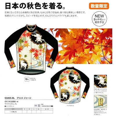 pearl_autumn_blog.jpg