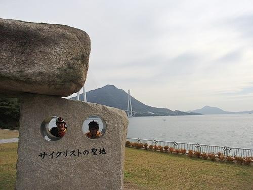 shimanami2017_0202_NEW.jpg