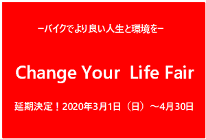 specialized_changeyourlife_01.png