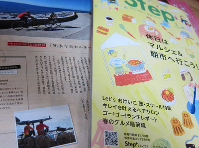 step_march.jpg