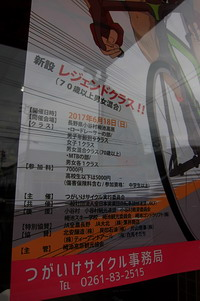 tsugaike2.jpg